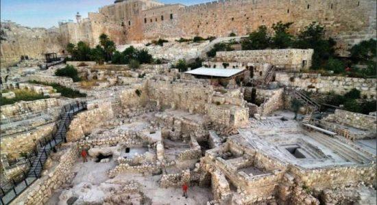 Sítio arqueológico em Jerusalém, Israel