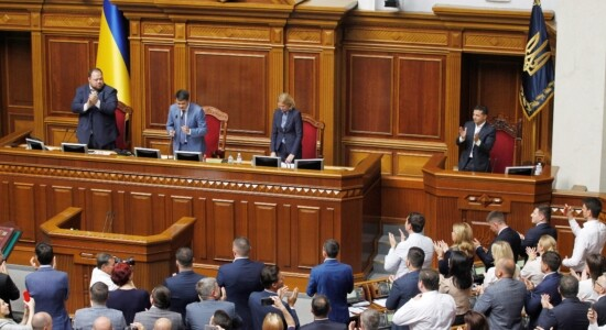 Ukraine parliament votes to strip lawmakers of immunity from prosecution in Kiev