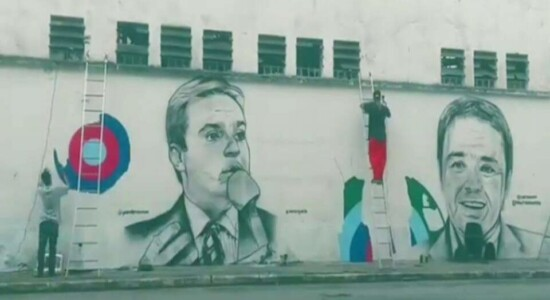 Mural com Gugu