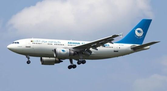 Avião seria da Ariana Afghan Airlines