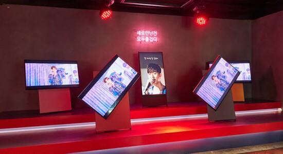 TV Sero, da Samsung